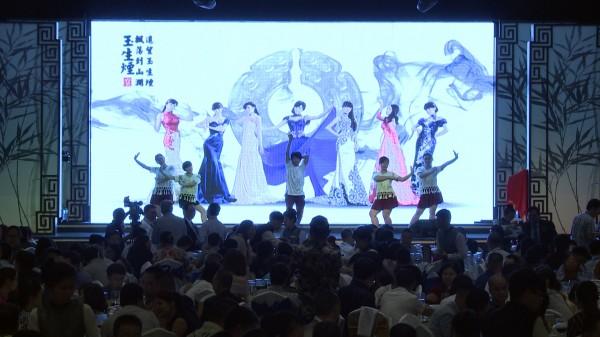 越南中国商会浙江企业联合会成立庆典