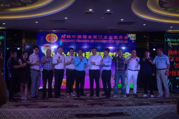 越南中国商会浙江企业联合会2016年中秋联欢晚会
